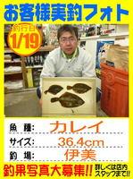 photo-okyakusama-20140119-kunisaki-kareiimage.jpg