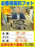 photo-okyakusama-20140119-kunisaki-tinuimage.jpg