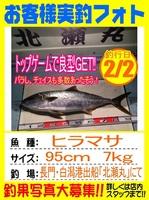 20140202-yamaguchi-top.jpg