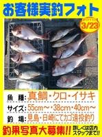 20140323-yamaguchi-matumura.jpg