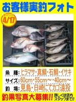20140417-yamaguchi-isaki.jpg