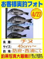 20140427-yamaguchi-hayasi.jpg