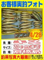 photo-okyakusama-20140429Koyaura-kisu01.jpg