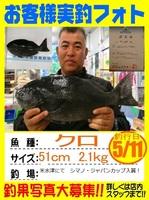 20140511-yamaguchi-jpc.jpg