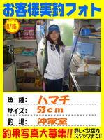 okyakusama-20140516-ooshima-hamachi.jpg