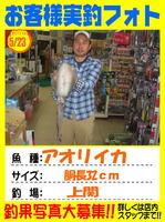 okyakusama-20140523-ooshima-aori.jpg