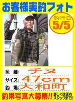 photo-55.jpg