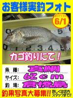okyakusama-20140601-koyaura-01.jpg