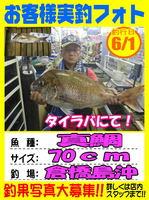 okyakusama-20140601-koyaura-02.jpg