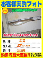 okyakusama-20140623-ooshima-01.jpg