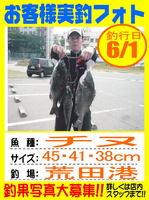 photo-okyakusama-20140601-hikoshima-chinu.jpg