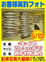 photo-okyakusama-20140615-Koyaura-kisu02.jpg