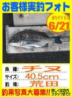 photo-okyakusama-20140621-hikoshima-tunu2.jpg