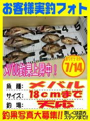 okyakusama-20140714-koyaura-01.jpg