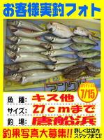okyakusama-20140715-koyaura-01.jpg