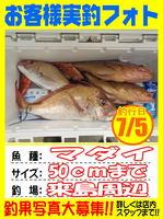 photo-okyakusama-20140706-Koyaura-akou02.jpg