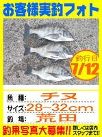 photo-okyakusama-20140712-hikoshima-tinu2.jpg