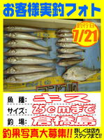 photo-okyakusama-20140721-Koyaura-kisu03.jpg
