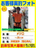 okyakusama-20140816-ooshima-02.jpg