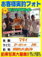 okyakusama-20140817-ooshima-01.jpg