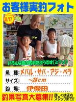 okyakusama-20140818-ooshima-02.jpg