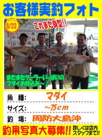 okyakusama-20140824-ooshima-01.jpg