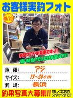 okyakusama-20141020-ooshima-01.jpg