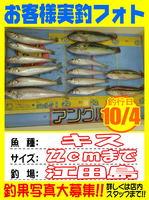 okyakusama-2014104-koyaura-kisu01.jpg