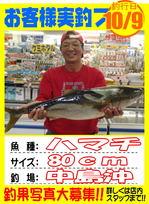 okyakusama-2014109-koyaura-hamati02.jpg