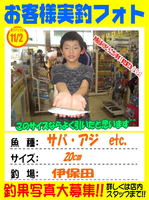 okyakusama-20141102-ooshima-01.jpg