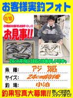 okyakusama-20141110-ooshima-01.jpg