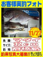 okyakusama-20141127-koyaura-madai01.jpg