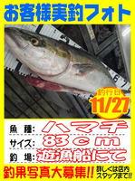 okyakusama-20141127koyaura-hamati01.jpg