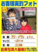 okyakusama-20141129-ooshima-01.jpg