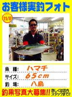 photo-okyakusama-20141108-ooshima-02.jpg