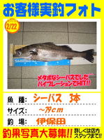 okyakusama-20150222-ooshima-s12.jpg