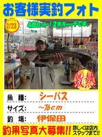 okyakusama-20150223-ooshima-s12.jpg