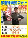 photo-okyakusama-20150313-sinnsimo-nakamura.jpg