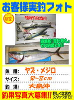 okyakusama-201400412-ooshima-s01.jpg