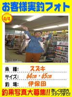 photo-okyakusama-20150404-ooshima-02.jpg