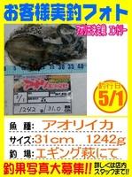 20150501-yamaguchi-koosiro.jpg