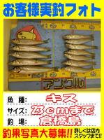 okyakusama-20140517koyaura-kisu1.jpg