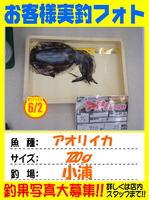 okyakusama-20150602-ueno.jpg