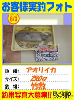 okyakusama-20150603-uchiyama.jpg
