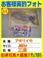 okyakusama-20150606-turusann.jpg