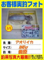 okyakusama-20150607-taniyama.jpg
