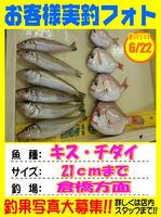 okyakusama-20150622-koyaura-kisu.jpg