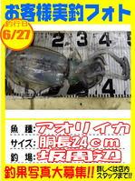 okyakusama-20150627-koyaura-aori.jpg