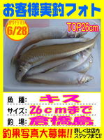 okyakusama-20150629-niho-1.jpg