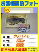 okyakusama-tsushima-20150604-taniyama.jpg